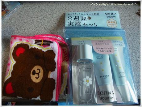 Sofina beaute sample kit review