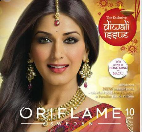 Oriflame India Catalogue 2012 : Cover Page, Highlights and Offers