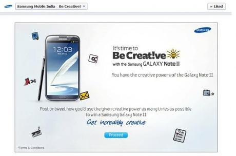 Be Creative and win Samsung Galaxy Note II