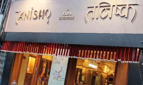 Tanishq Shop Delhi