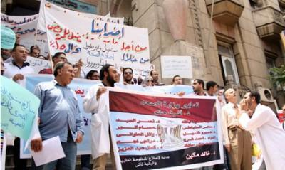 Egyptian Doctors and Freedom of Information