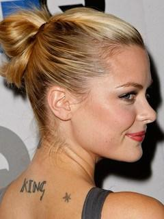 Just have to shout about: Jaime King