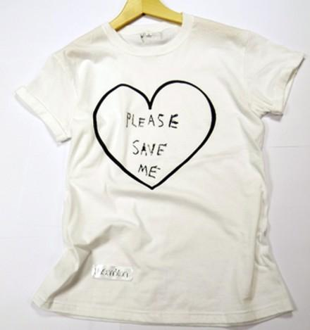 Save Me T Shirt 5005d9e3aee5d 440x469 BRAND NEW URBAN CLOTHING RANGE HITS UK