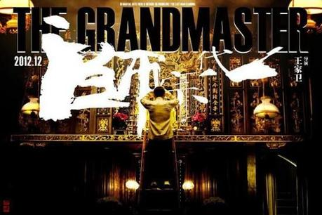 First Look: Wong Kar Wai's The Grandmasters Trailer With Subtitles