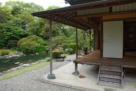 Learn Japanese in Japan: Old Toshima House