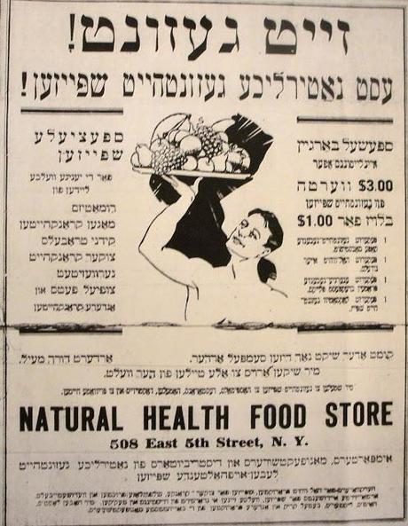 Health food claims?  Nothing new here.