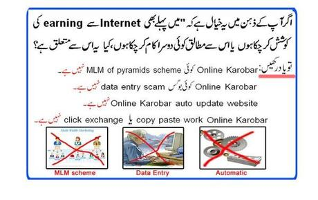 Make Money Online in Pakistan with Cybo Online Karobar Thru Legal and Halal Method an Intromission in Urdu