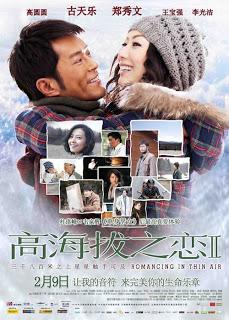 Romancing in Thin Air (Johnnie To, 2012)