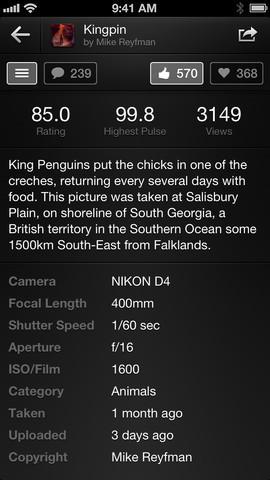 500px.com iOS App