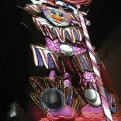 Circus Circus Reno NV