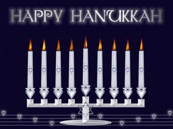 Happy Hanukkah 2012