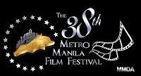 2012 Metro Manila Film Festival