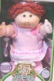 Most Popular Toy in the 1980's - Cabbage Patch Kids