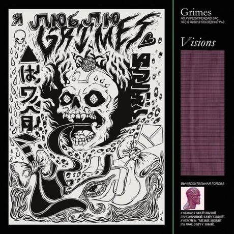 grimes visions cover 620x620 TOP 25 ALBUMS OF 2012