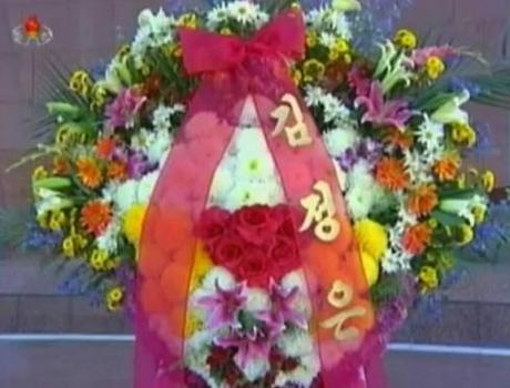 A floral basket from Kim Jong Un delivered to the grave of Kim Jong Suk (his  paternal grandmother) on the 95th anniversary of her birth (Photo: KCTV screengrab)