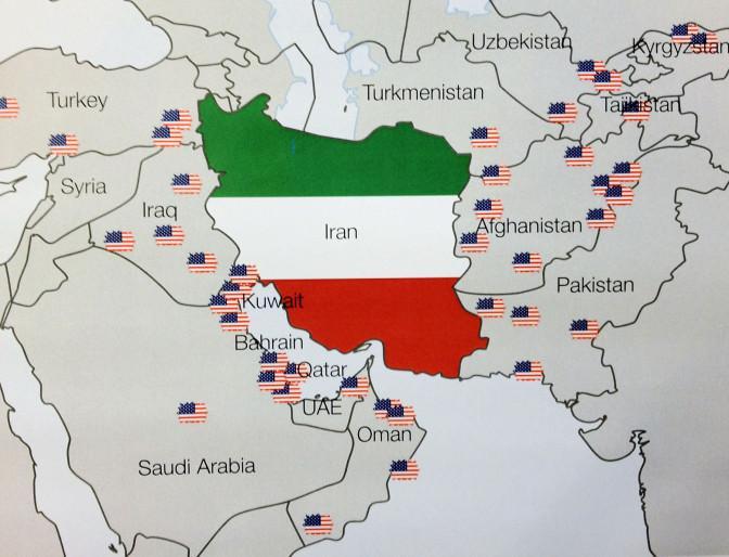 Iran, America, and Strict Dominance