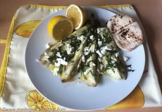 A Taste of Greece : Grilled Aubergine with Mint and Feta