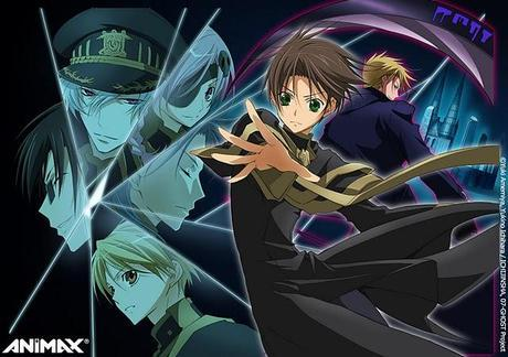 Watch Out for New Back to Back Series on Animax