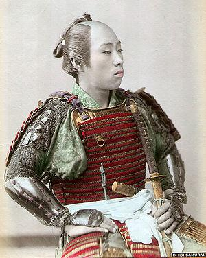 Japanese Samurai - learn japanese in japan