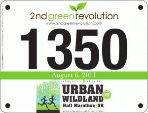 August 2011 Clean Energy and Sustainability Events