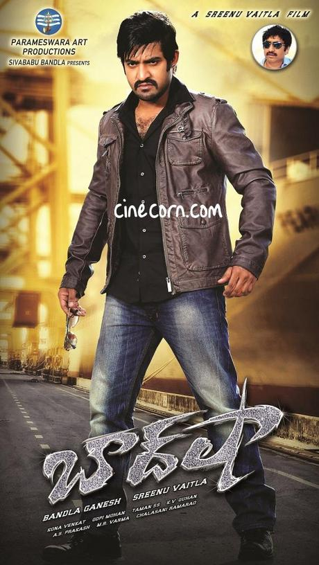 jr ntr baadshah latest wallpapers new pics recent stills images gallery sreenu vytla kajal baadshah photos Jr NTRs Baadshah Exclusive First Look With Logo