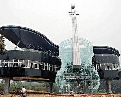 Piano And Violin House
