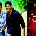 svsc-latest-photos-recent-pics-leaked-stills