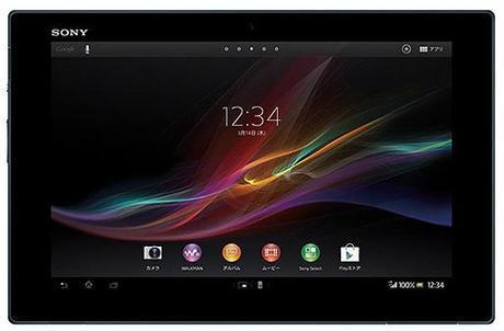 sony-xperia-z-tablet-pc-gunsirit-02