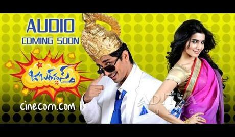 siddharth samantha jabardasth 1st look photos leaked stills recent photos wallpapers posters pics images gallery Siddharth & Samanthas Jabardasth First Look Pic