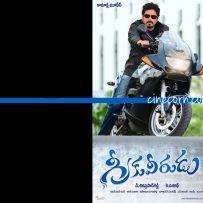 thumbs nagarjuna greekuveerudu wallpapers 1 Nags GreekuVeerudu 1st Look Wallpapers
