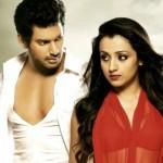 vetadu-ventadu-movie-review-ratings-latest-pics-recent-stills-trisha-photos