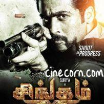 thumbs suriya singham 2 wallpapers 1 Suriyas Singam 2 First Look Posters