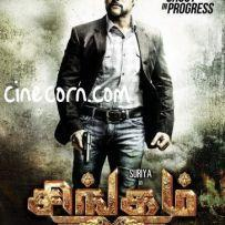 thumbs suriya singham 2 wallpapers 3 Suriyas Singam 2 First Look Posters