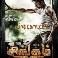 thumbs suriya singham 2 wallpapers 4 Suriyas Singam 2 First Look Posters