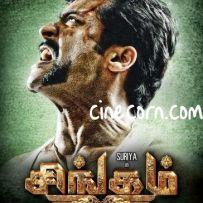 thumbs suriya singham 2 wallpapers 2 Suriyas Singam 2 First Look Posters