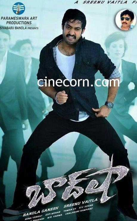 jr ntr baadshah exclusive stills pics photos recent images gallery1 Jr NTRs Baadshah Rocking New Still