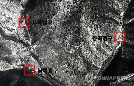 Preparation work continues at the DPRK's nuclear test facility at Punggye-ri (Photo: Yonhap)