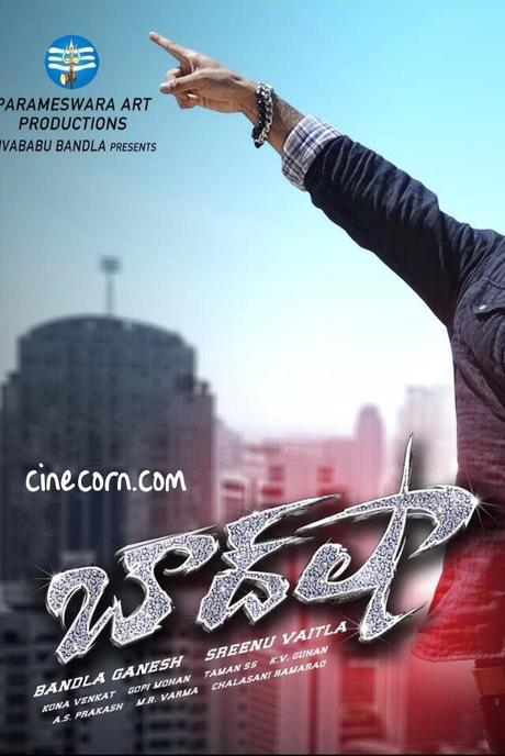 baadshah jr ntr pics photos recent stills latest wallpapers leaked images gallery Baadshah Producer Leaks New Poster