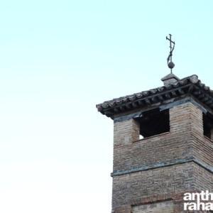 NoGarlicNoOnions_Travel_Ronda_Spain13
