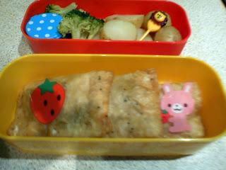 how to make a bento box lunch for kids. Black Bedroom Furniture Sets. Home Design Ideas