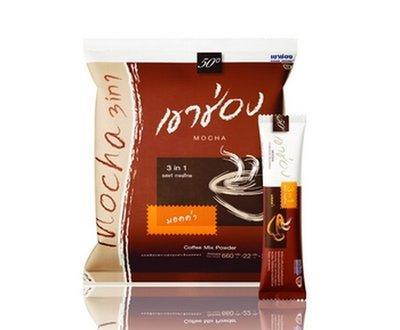 Khao Shong Coffee: The Essence of Thai Coffee