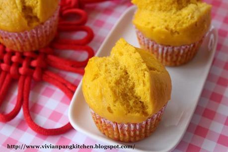 Pumpkin Steamed Cake(Fa Gao) 金瓜发糕