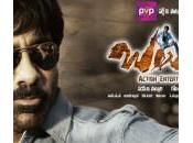 Heroes Balupu Audio Launch
