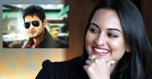 mahesh babu sonakshi sinha pics photos images stills gallery krish movie leaked photos 300x157 Sonakshi Confirmed For Superstar's Shivam
