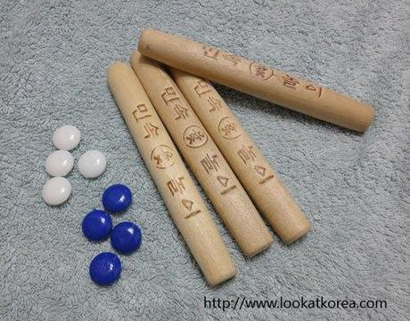 Photo: http://lookatkorea.com/