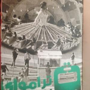 Hamra_Cafe_Beirut_Lebanon17
