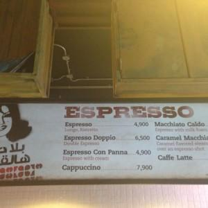 Hamra_Cafe_Beirut_Lebanon5