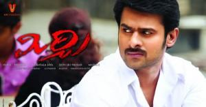 prabhas mirchi movie review 300x157 Movie Review: Prabhass Mirchi   Is Only Half Spicy