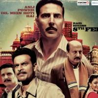 Special 26: One of Year's Finest Films