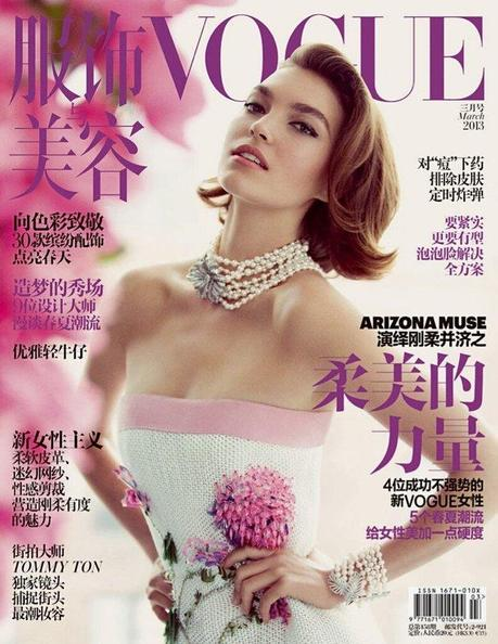 Arizona Muse for Vogue China March 2013